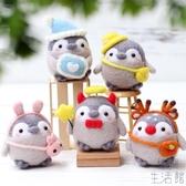 羊毛氈戳戳樂正能量企鵝 手工制作DIY送朋友禮物【極簡生活】