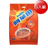 阿華田 減糖隨身包(20gx13入) (3包組)│飲食生活家