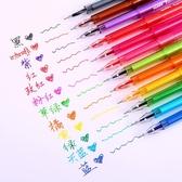 文正彩色中性筆 多色顏色筆鑚石筆學生用文具勾線筆手賬筆少女心水性筆套 生活樂事館