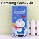 哆啦A夢皮套 [麵包] Samsung Galaxy J8 (6吋) 小叮噹【正版授權】