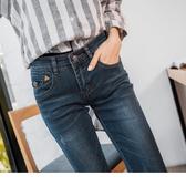 《BA1849》漸層暈染設計窄管牛仔褲 OrangeBear