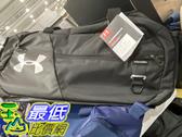 [COSCO代購] C1386159 UNDER ARMOUR DUFFEL BAG 41升運動健身旅行袋 UNDENIABLE4.0系列