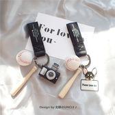 小狗狗鑰匙扣情侶款韓國牛皮帶創意汽車鑰匙鍊定制棒球掛件禮物 全館免運