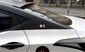 【車王小舖】現代 Hyundai Elantra 寬版 壓尾翼 頂翼 後遮陽 素材
