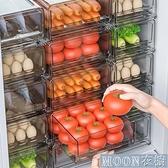 冰箱收納抽屜式冰箱收納盒保鮮盒家用儲物雞蛋水餃收納神器塑料盒子長 快速出貨YYJ