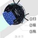 掃地機器人 普奧森掃地機器人家用超薄全自動吸塵器智慧擦地機乾濕 【雙12購物節】