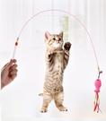 貓玩具貓咪用品不倒翁