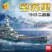 3G模型 也火  美國密蘇里號戰列艦贈蝕刻片遮蓋紙及炮塔igo