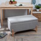 ‧多功能收納長椅凳 ‧使用高穩定性櫸木椅腳 ‧座包採用舒適透氣棉麻料