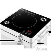 秘?半球型電磁爐家用火鍋炒菜鍋多功能一體小型節能電池爐灶套裝 好樂匯