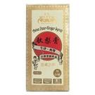 九龍齋 潤喉 秋梨膏 (38g*6包)6盒