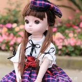 會說話的洋娃娃套裝女孩公主玩具智慧對話兒童仿真套裝芭巴比娃娃YYP 伊鞋本鋪
