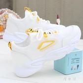 運動老爹鞋 女2020夏季百搭網面透氣休閒運動鞋小白鞋平底厚底女鞋學生 JX2084 『優童屋』