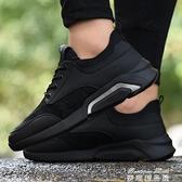 運動鞋 2021冬季新款運動鞋男 學生青少年運動鞋跑步鞋旅游鞋男鞋休閒鞋 16麥琪