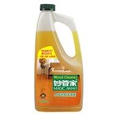 妙管家木質地板清潔劑1000gm【愛買】