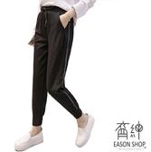 EASON SHOP(GU5151)寬鬆鬆緊腰運動褲女九分顯瘦哈倫褲側條紋小腳休閒褲長褲縮口直筒褲黑色棉褲