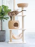 貓跳台舒適透氣編織貓窩貓樹貓爬架一體藤編大型多層劍麻抓柱【快速出貨八折搶購】