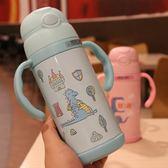 吸管杯兒童手柄背帶兩用便攜喝水壺卡通可愛不銹鋼保溫冬季喝水杯