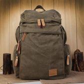 雙肩包 學生書包男戶外雙肩旅行背包