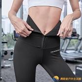 瑜伽褲健身服女高腰提臀彈力緊身塑腰束腰排扣運動速干打底外穿