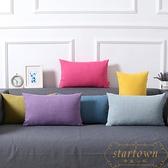 網紅靠枕純色加厚棉麻腰枕沙發抱枕靠墊簡約午睡枕長方形【繁星小鎮】