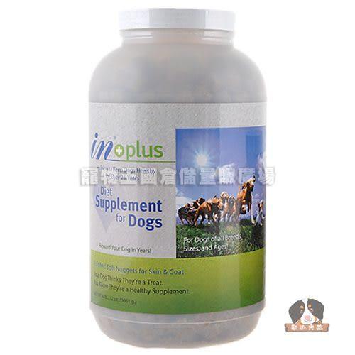 【寵物王國】美國原裝IN-PLUS贏超濃縮卵磷脂(低敏新配方)犬用6.75磅 ★加贈PA-5051益生菌一盒