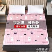 床墊1.8m榻榻米保護墊子1.5米雙人墊被單人防滑1.2宿舍可折疊床墊CY『小淇嚴選』
