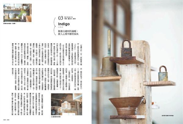 (二手書)沖繩旅行,淡淡的生活:手感、雜貨、咖啡館、民宿、麵包店,走入45家沖繩個性..