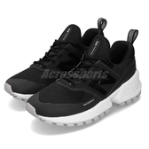 New Balance 慢跑鞋 574 NB 黑 白 網布鞋面 越野跑鞋 GATOR設計靈感 運動鞋 女鞋【PUMP306】 WS574PCEB
