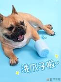 寵物洗腳杯 狗狗洗?杯?咪洗?神器免擦自?洁足杯狗狗洗爪杯?物清洁用品