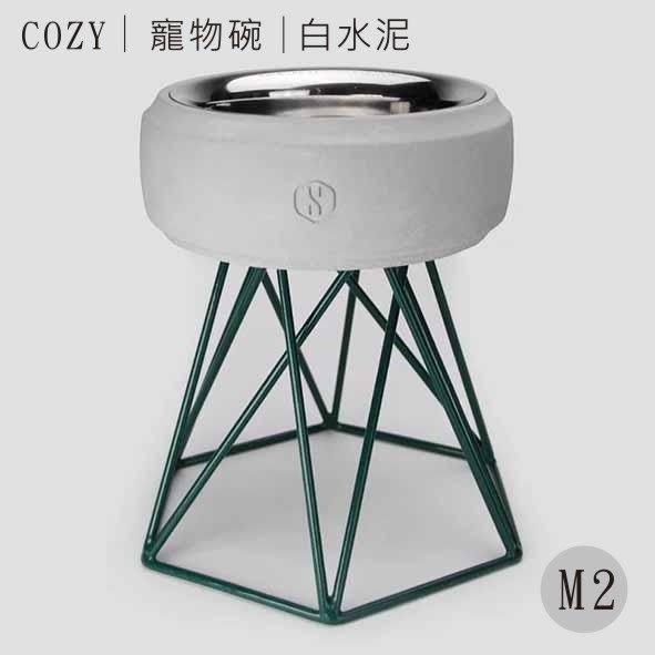 Pet's Talk~SPUTNIK 寵物碗架 Cozy Cement Bowl - 白水泥+綠架(M2)