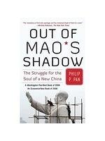 二手書博民逛書店《Out of Mao's Shadow: The Struggle for the Soul of a New China》 R2Y ISBN:9781416537069