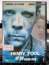 挖寶二手片-P01-683-正版DVD-電影【亨利你這個大笨蛋】-1997坎城影展最佳劇本獎 提名金棕櫚獎(直購