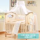 嬰兒床 實木無漆寶寶bb床搖籃床多功能兒童新生兒拼接大床  快速出貨