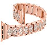 春季上新 鑲鑚apple watch錶帶42蘋果手錶錶帶iwatch1/2/3代不銹鋼腕鍊男女