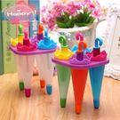 冰棒模  雨傘 4入造型冰模   想購了超級小物