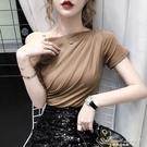 單肩斜肩短袖t恤女性感2021夏裝一字露肩網紅ins超火鎖骨上衣心機 果果輕時尚