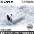 Full HD 畫質  B.O.SS 光學防手震  全新使用者介面讓攝影機操作更直覺化  循環錄影