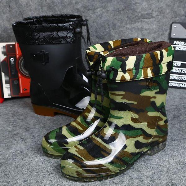 雨靴水鞋膠鞋迷彩男士式套鞋防水防滑GZX-7