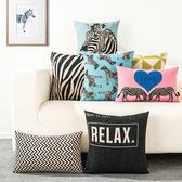 預購★0522-04北歐簡約ins黑白文藝棉麻抱枕汽車靠墊床頭 沙發腰枕靠枕 方形/長形 (不含芯)
