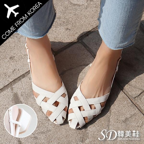 韓國空運 嚴選質感皮革 時尚編織造型 3cm低跟涼鞋【F713261】版型偏小/SD韓美鞋