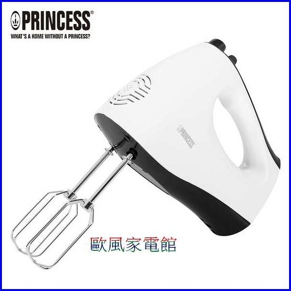 【歐風家電館】(贈球型拌桿) PRINCESS 荷蘭公主 五段式 手持攪拌機 221101 (新品上市)