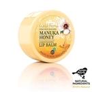 【即期良品】麥蘆卡蜂蜜舒緩護唇膏15ml 有效期:2021/07