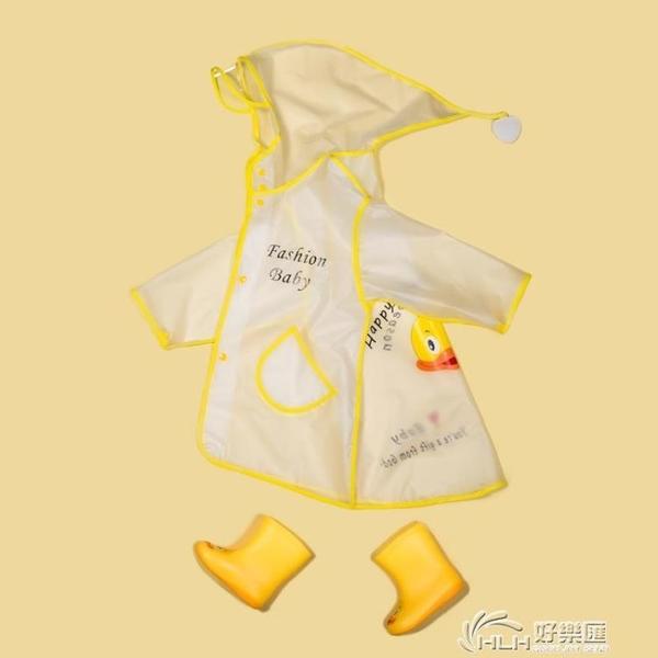 兒童雨衣2-5歲女童寶寶幼兒雨鞋雨披套裝防水男3連身小孩卡通雨具 好樂匯