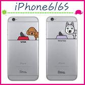 Apple iPhone6/6s 4.7吋 Plus 5.5吋 狗吃飯系列手機殼 透明背蓋 犬類保護殼 軟式保護套 可愛小狗手機套