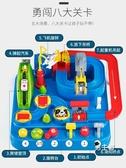軌道玩具拖馬斯小火車軌道車抖音闖關汽車大冒險益智六一兒童玩具男孩XW 快速出貨