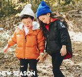 兒童羽絨棉服男童女童加厚冬裝寶寶棉衣小童保暖棉襖外套  酷男精品館