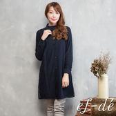 【ef-de】激安 V領長版直紋綁腰罩衫(深藍)