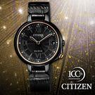 【全台限50只】星辰100周年限定款 EE4058-19E 羅馬數字優雅時尚藍芽腕錶 現貨 熱賣中!