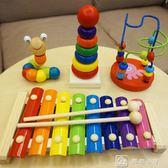 手敲琴8個月寶寶益智音樂玩具1-2-3周歲八音小木琴積木  娜娜小屋